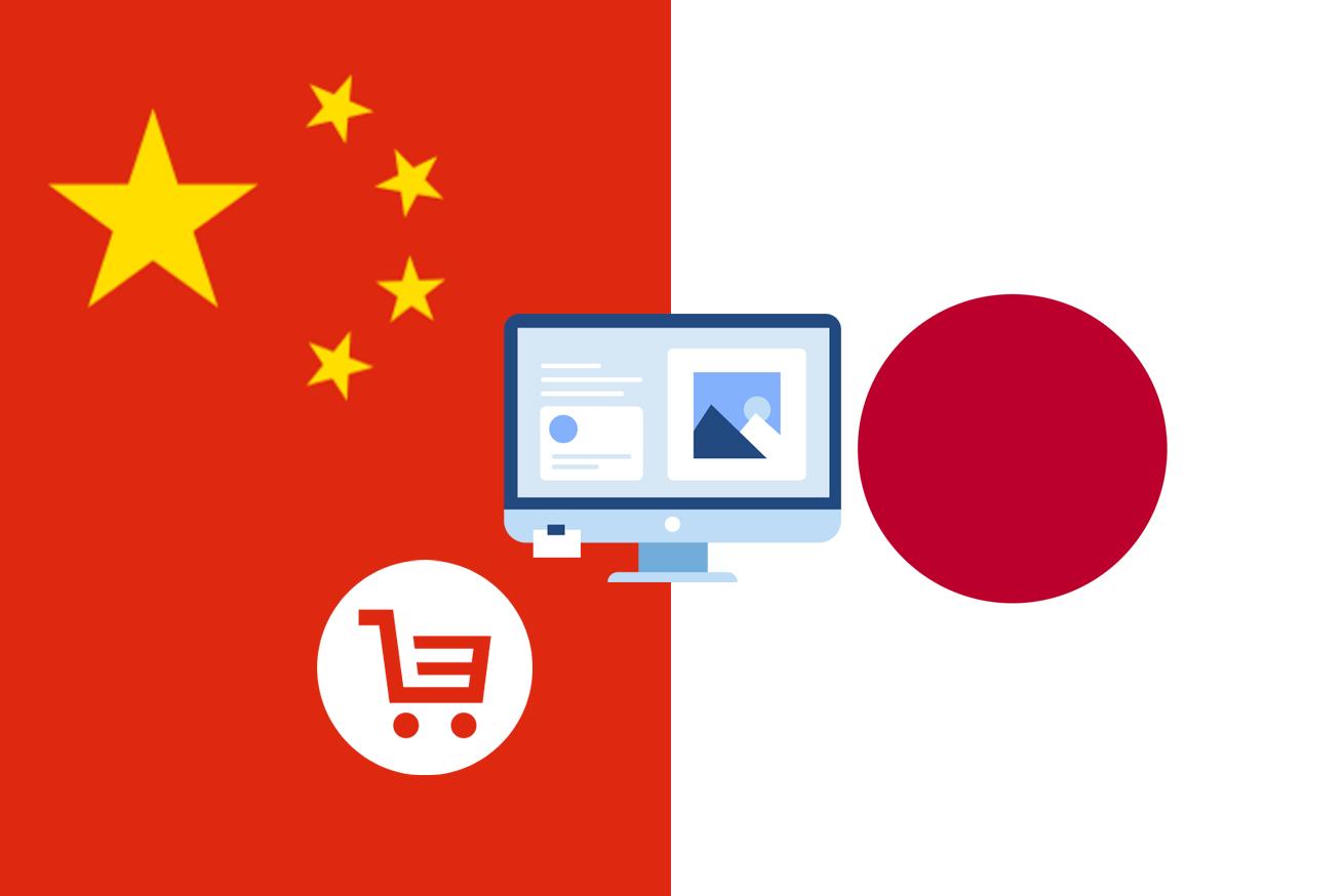 日本初国内完結型中国向け越境EC『全日空海淘』アプリが