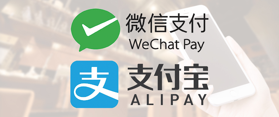 ALIPAY&WeChatPay
