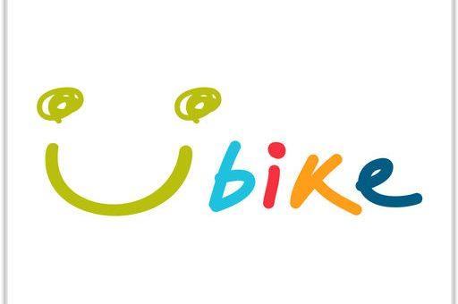 台湾のレンタサイクルサービスYouBikeを使用して旅を快適に!