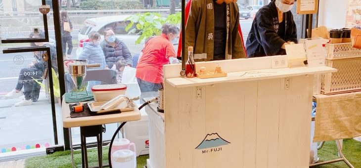 台湾 高雄 イベント開催報告