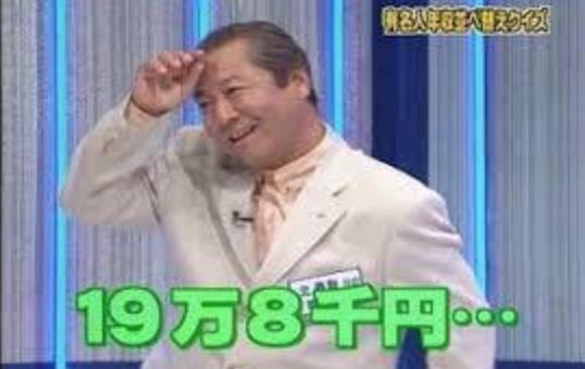 備忘録(KOL編)