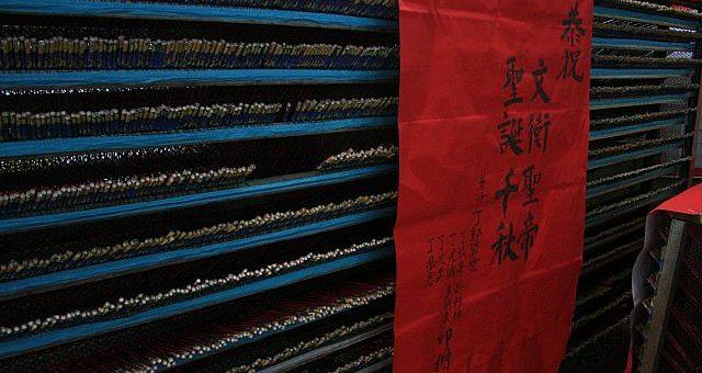 台湾の個性的なお祭り