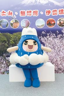 台湾最大の旅行展示会「台北国際トラベルフェア」